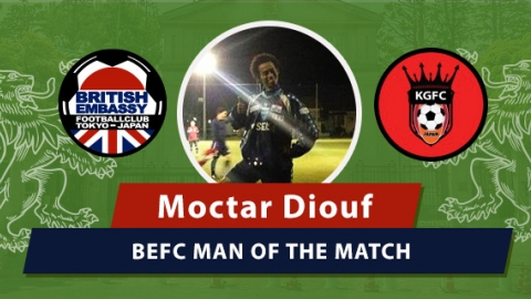 BEFC MOM - Moctar Diouf