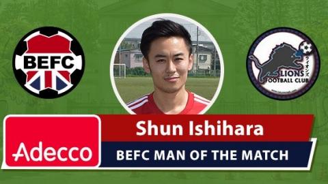 Adecco BEFC Man of the Match Award - Shun Ishihara
