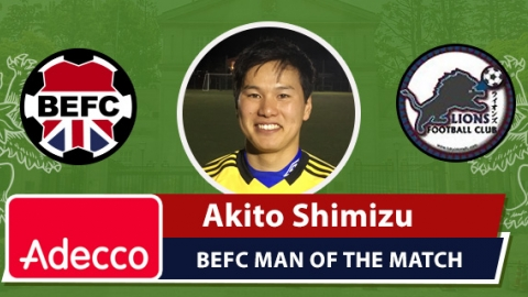 Adecco BEFC Man of the Match Award - Akito Shimizu