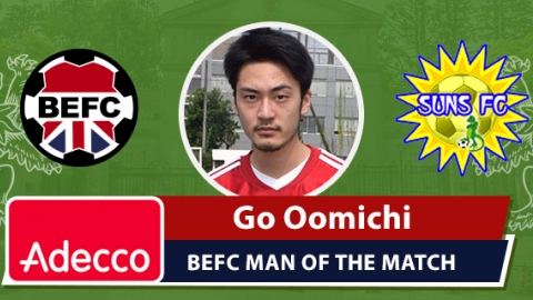 Adecco BEFC Man of the Match Award - Go Oomichi