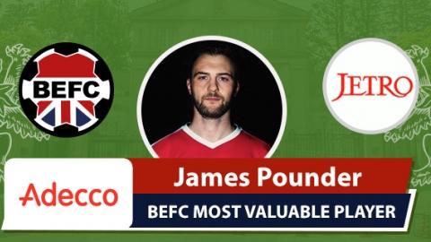 Adecco BEFC MVP vs JETRO - James Pounder