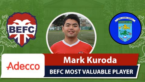 Adecco BEFC MVP vs Albion Old Boys - Mark Kuroda