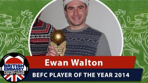 BEFC Player of the Year 2014 - Ewan Walton