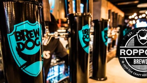 Brewdog - Roppongi Bar